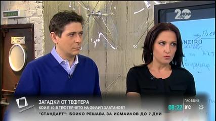 """Адвокат на Златанов: Тефтерите никога не са били в съда - """"Здравей, България"""""""