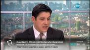 Разпознават жертвите от катастрофата във Франция