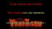 Бг Детски песнички - Врабчета - Две Кебапчета Крилати - караоке инструментал