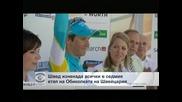 Швед изненада всички в седмия етап на Обиколката на Швейцария