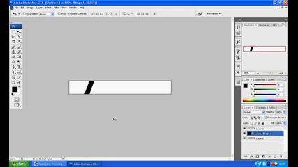 Как се прави крива линийка - Photoshop