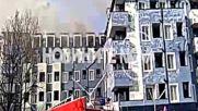 """Пожар в """"Студентски град"""""""