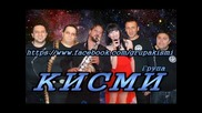 Grupa Kismi The best off Kiss me Hitovi