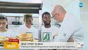 Ученици готвят в помощ на деца без родители