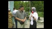Вредата на невниманието - Надежда (документален филм)