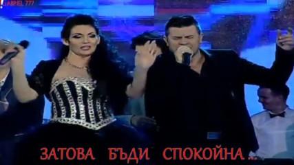 ® Асим Байрич & Зекия Хусетович - Познаваме Се ®