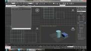 Интерфейс на 3d Studio Max част 2