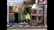Господари на Ефира - 04.05.10 (цялото предаване)