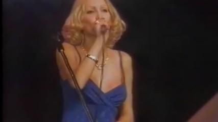 Dijana Miladinovic - Zlatan prsten ( Oskar 1997 )