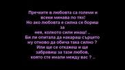   Frozen Love   - интро ..