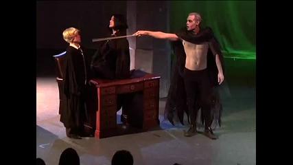 A Very Potter Musical (действие 2, част 2)