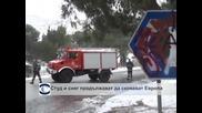Студ и сняг продължават да сковават Европа