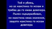 Cherish - Killa - Превод