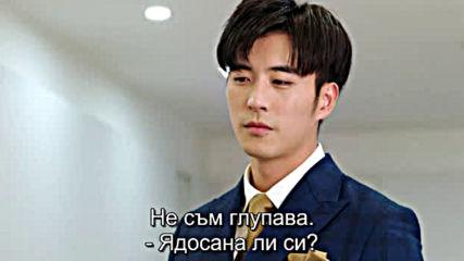 Well Intended Love E05 / Добре Планирана Любов Е05