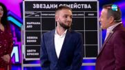"Рачков посреща Цвети и Криско - ""Забраненото шоу на Рачков"" (17.10.2021)"