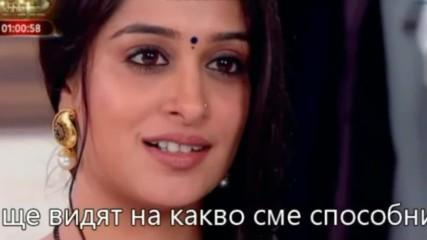 Принудена да обича/ Pyara ke karane eпизод 90