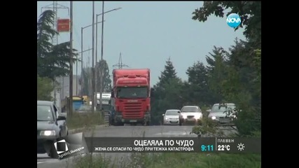 Жена оцеля по чудо при тежка катастрофа - Здравей, България (12.08.2014г.)