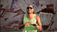 Lucky Man Project - Dancefloor [ Официално Видео ]