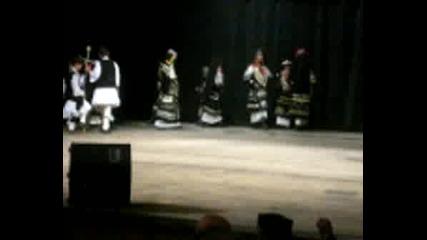 Танцовият Състав Към Кпдк - Гр. Мъглиж