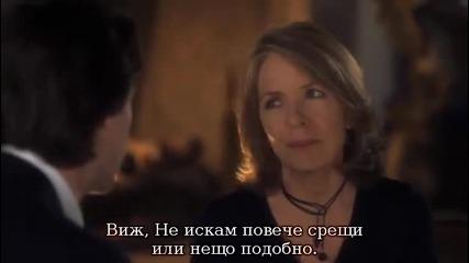 Невъзможно твой (2003) / Something's Gotta Give (2003) + Бг Субтитри, част 2/5