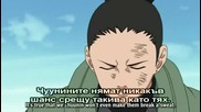 Naruto Shippuuden - Епизод 77 - Bg Sub