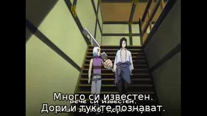 Naruto Shippuuden 115 Bg Sub [цял]
