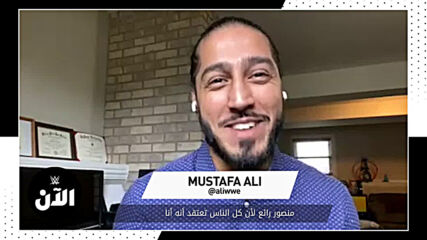Mustafa Ali talks about the similarities between him and Mansoor – WWE AL AN