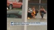 Ново торнадо в американския щат Оклахома взе пет жертви