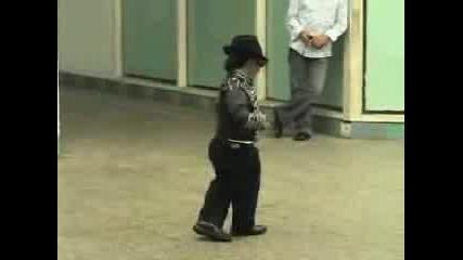 Mini Jackson