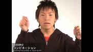 Enjin - Daichi How To Beatbox Lesson2