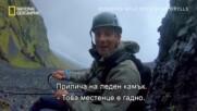 откъс с Тери Крюз | В дивата пустош с Беър Грилс | сезон 6 | National Geographic Bulgaria