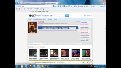 Топ 3 най-добри потребители във vbox7