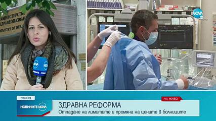 Здравният министър настоява да отпаднат лимитите за болниците
