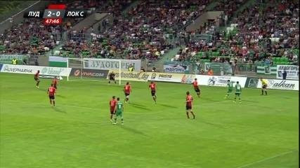 Лудогорец - Локомотив София 4:1