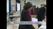 Първи тур на общинските избори във Франция