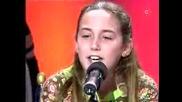 Maria Carrasco - Момиче Със Страхотен Глас