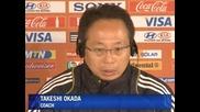 Оптимизъм сред японците преди мача с Парагвай