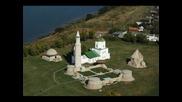 Български рок от Волжка България - Барадж - Булгар Иле - бг превод