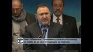 """СДС се обединява с партиите от бившата Синя коалиция и застава """"срещу провалените политици на прехода"""""""