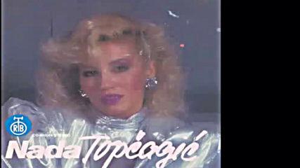 Nada Topcagic - Sitnice zivot znace - Audio 1991 Hd