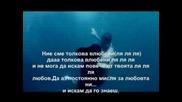 Nicole - Baby Love(с Бг Субтитри)