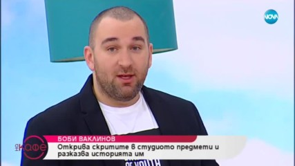 """""""На кафе"""" с Боби Ваклинов (22.01.2019)"""