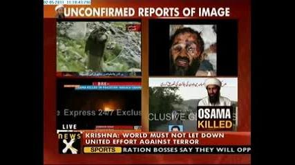 Ужасяващи кадри потвърджават смъртта на Осама бин Ладен
