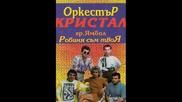 Ork Kristal 1993 - Robinq Sam Tvoq