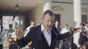 Премиера !!! Nedeljko Bajic Baja - Rodjen spreman 2016 Official video