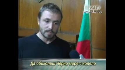 българин обиколи Черно море на велосипед