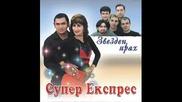 Ork Super Ekspres i Viktoriq - Obich