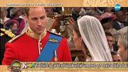 """""""На кафе"""" с избрани моменти от сватбата на Принц Уилям с Кейт Мидълтън"""