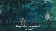 [anisubs-team] I`ll-crazy Kouzo Basketba - 01 bg sub [720p]