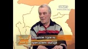 Забравени герои на прокудените българи